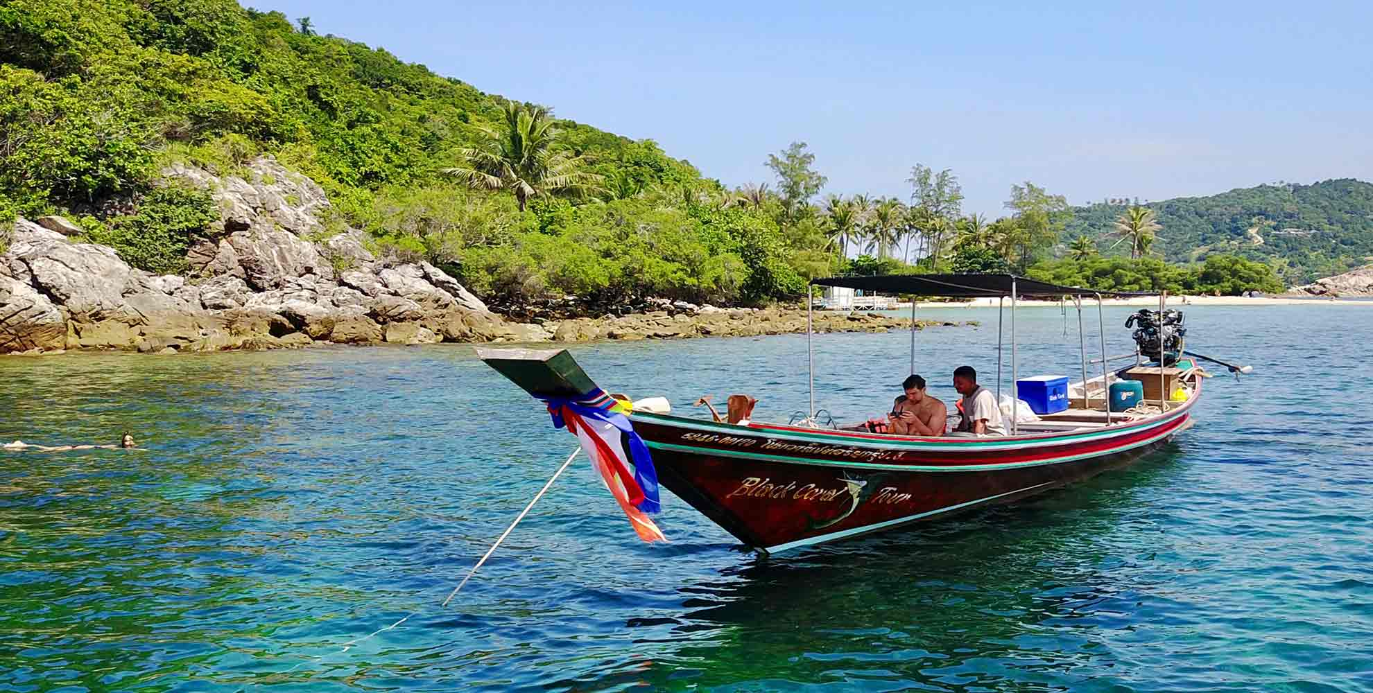 phangan black coral tours - Home
